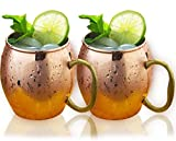 Estilo Handcrafted Solid Copper Moscow Mule Mugs, 20-ounce - Set of 2