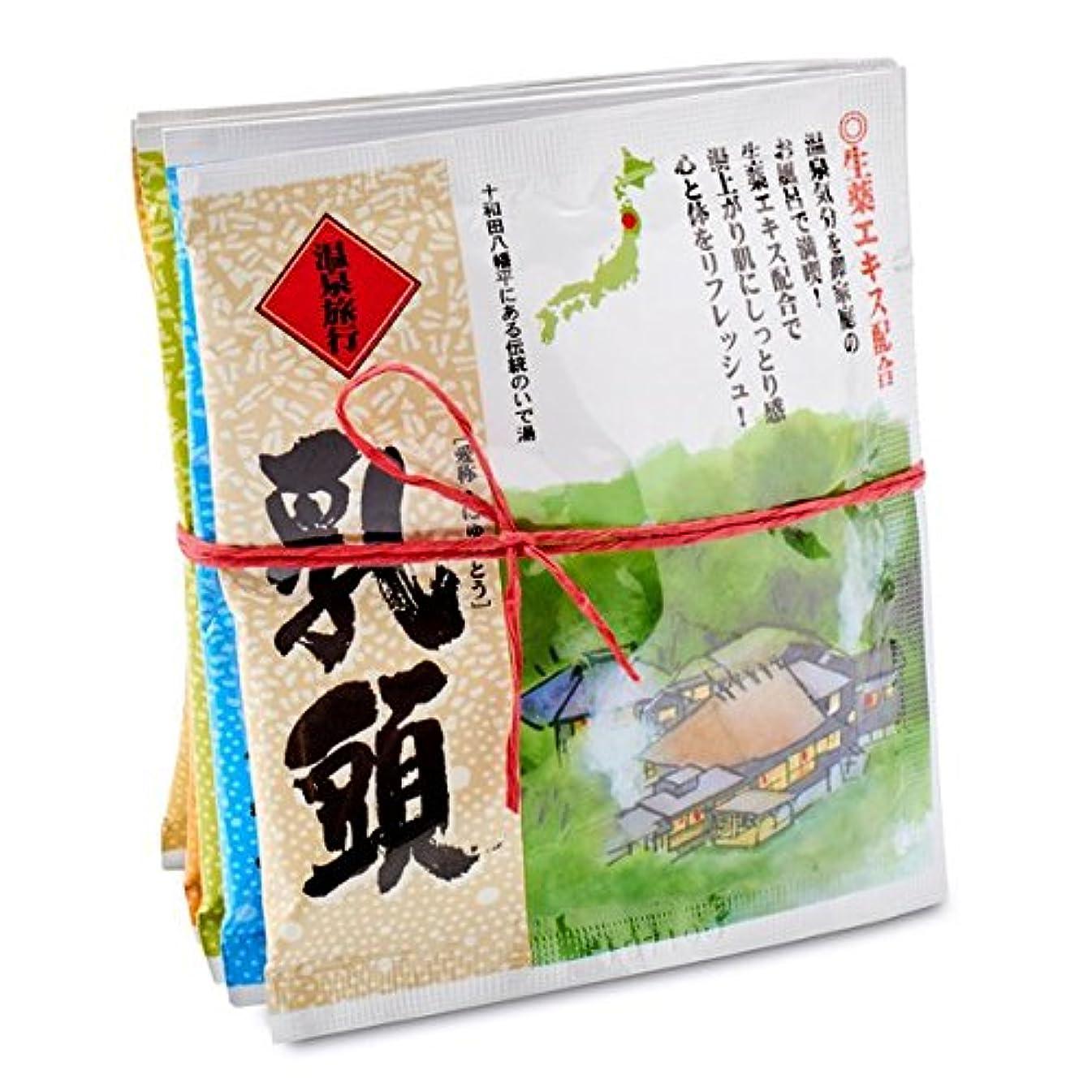 テンポ適性賢い五洲薬品 温泉旅行 乳頭 25g 4987332128304