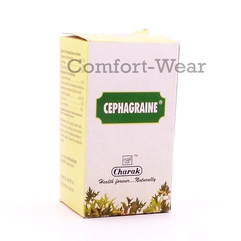 浜辺採用するコンパスCharak Cephgraine Nussleドロップfor Migraine Sinusitis