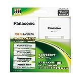 Panasonic 単3形充電式EVOLTA 4本付(スタンダードモデル) 急速充電器セット K-KJ21MLE40