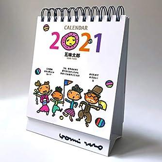 2021五味太郎ポストカードカレンダー ([カレンダー])