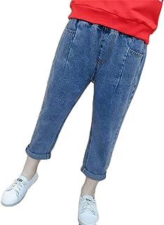 (ジュンィ)キッズパンツ デニムパンツ ジーンズ ロングパンツ ゆったり クラッシュ ジーパン ストレッチ 夏 お出かけ 可愛い