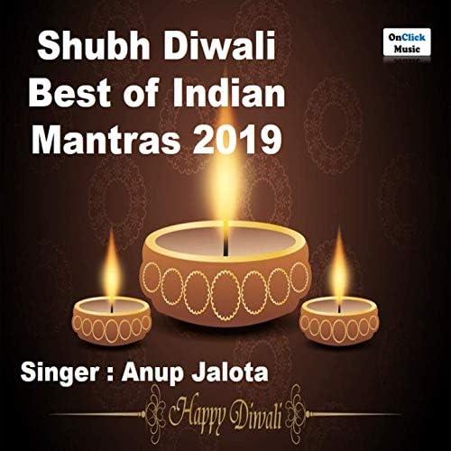 Anup Jalota, Shraddha Jain