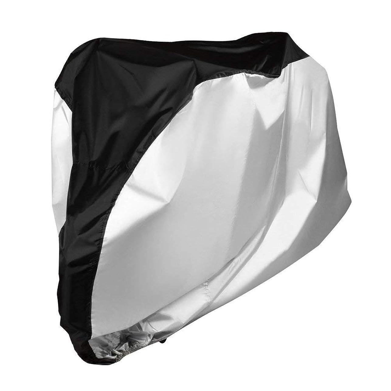 十二連帯浅いEastshining 自転車カバー 防水 防犯 UVカット 風飛び防止 破れにくい サイクルカバー 収納袋付き