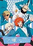 つり球 6(通常版)[DVD]