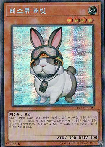韓国版 遊戯王 レスキューラビット 【シクレア】TRC1-KR020