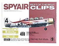 【外付け特典あり】BEST OF THE BEST CLIPS (完全生産限定盤) (大判フォトカード2枚セット付) [DVD]