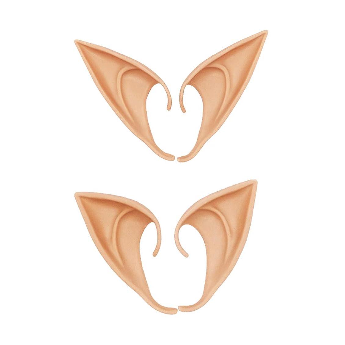 コイルポップ四Toyvian エルフ耳コスプレイースターカーニバルパーティーエルフコスチューム補綴耳偽のヒント耳写真小道具4ピース