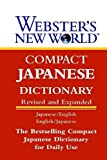 Webster's New World Compact Japanese Dictionary, Second Edition - Fujihiko Kaneda