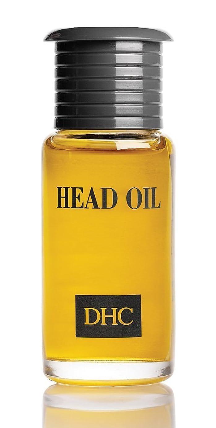 酸っぱい貯水池消費者【医薬部外品】 DHC薬用ヘッドオイル