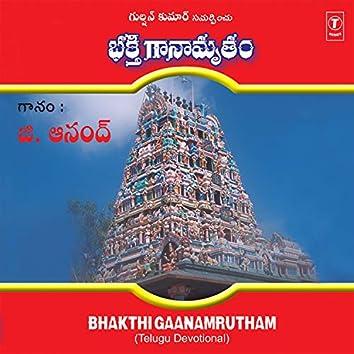 Bhakthi Gaanamrutham