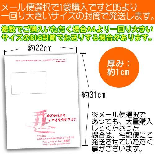国内製造クエン酸結晶950g(1kgから変更食用食品添加物国産表記から変更)