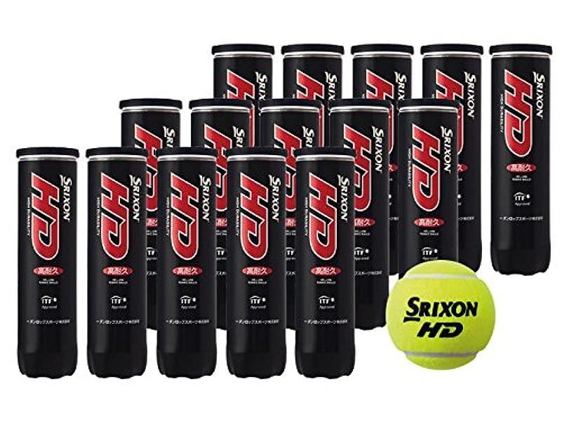 大脳ペアみぞれSRIXON(スリクソン) プレッシャーライズド テニスボール スリクソン HD 4球入 1箱(15缶/60球)