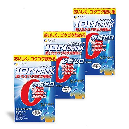 ファイン イオンドリンク 砂糖不使用 脂質ゼロ ビタミンC クエン酸 配合 保存料・着色料ゼロ スポーツドリンク味 国内製造 粉末 33包(3.2g×33包)×3個セット