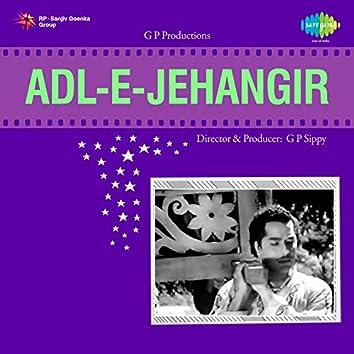 Adl-E-Jehangir (Original Motion Picture Soundtrack)