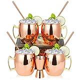 Hossejoy Moscow Mule - Set di 4 bicchieri in rame con 4 cannucce e 1 misurino graduato, in confezione regalo, superficie liscia, per casa, bar, feste