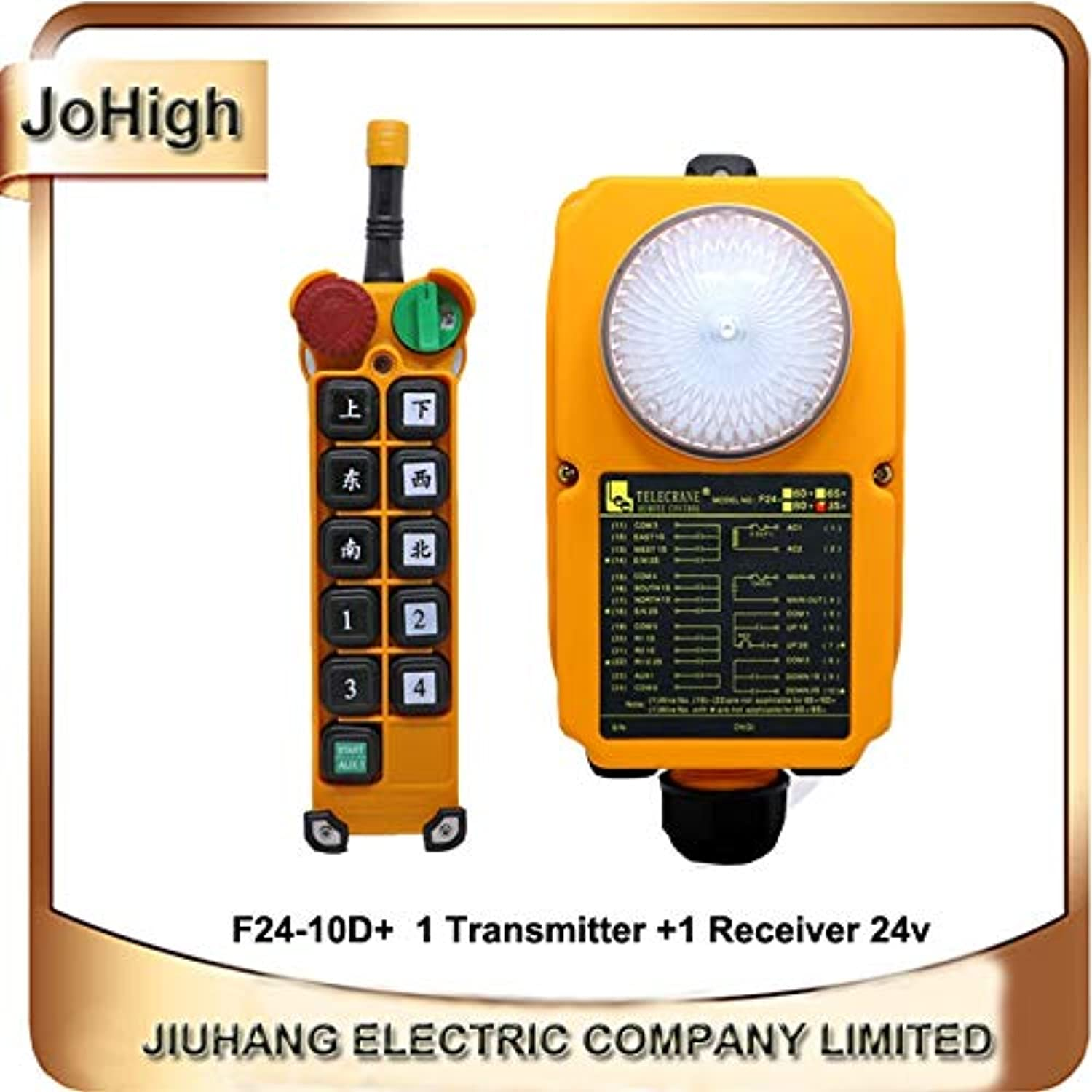 JoHigh Upgraded Version F2410D+ Wireless Crane Hoist Remote 100M Control Distance 1 Transmitter 1 Receiver  (color  White, Voltage  220V)