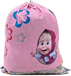 RusToyShop Backpack Kindergarten Preschool Little