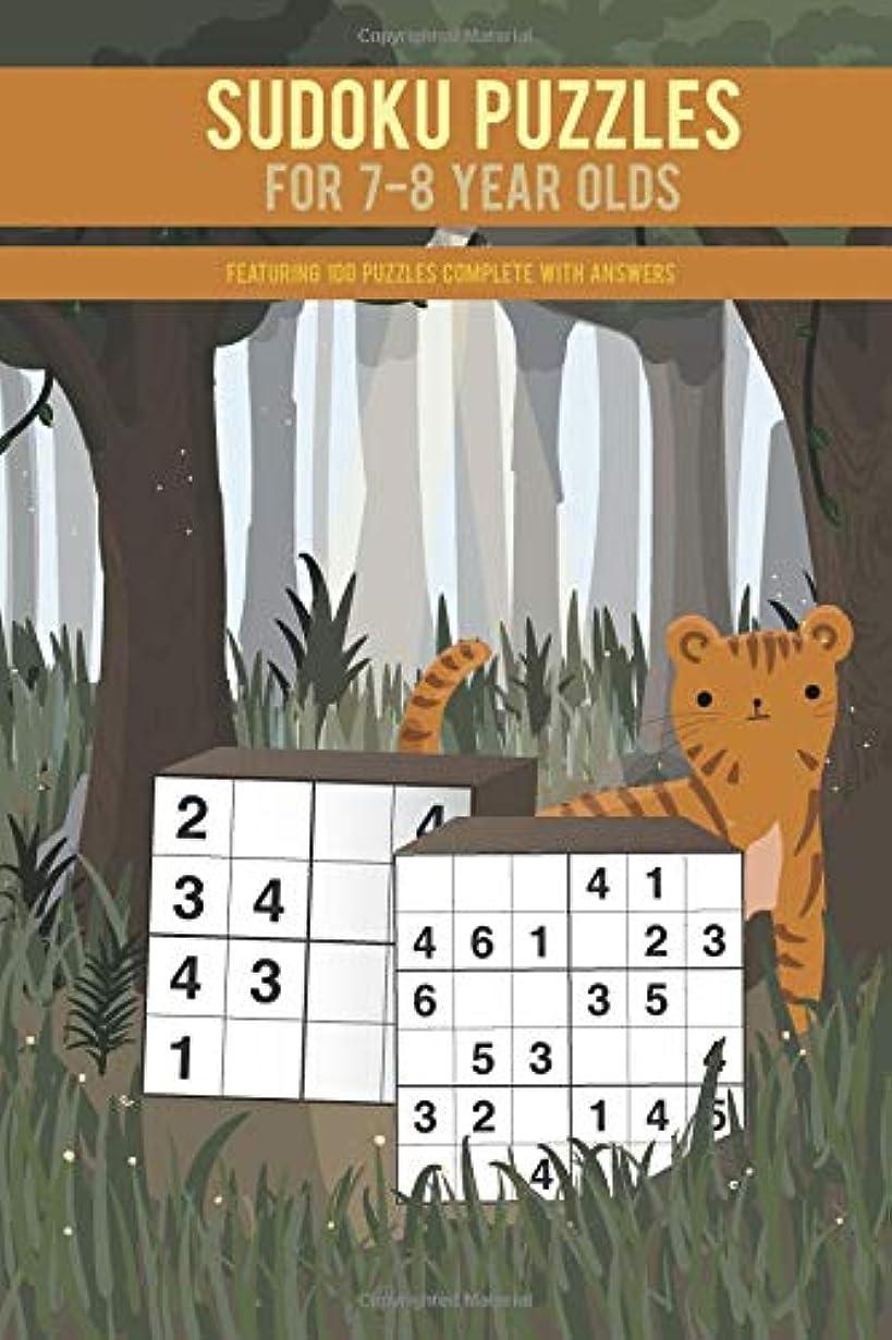 どきどきファンシー壮大Sudoku Puzzles for 7-8 Year Olds