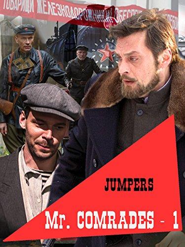 Mr. Comrades-1. Jumpers