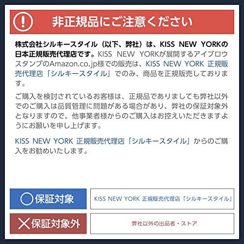 [キスニューヨーク]KISSNEWYORK【公式】アイブロウスタンプ眉眉毛そのまま押すだけKBS14J