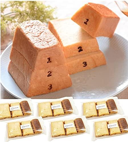 食パン とびばこパン 3段×6set とびばこ パン 〜 Pain de Singe おいしい たのしい お取り寄せ 〜 冷凍 クール便お届け (はちみつたまご)