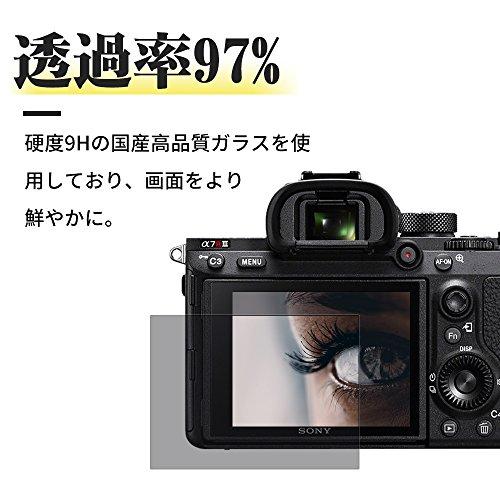 『【BACKPACKER】 カメラ液晶保護ガラス 液晶プロテクター 0.33mm強化ガラス使用 9H硬度 高鮮明 Canon EOS 9000D用』の4枚目の画像