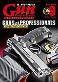 月刊Gun Professionals2020年9月号 雑誌