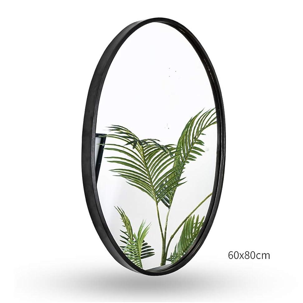比較的ビバ獣鏡 北欧のバスルームミラーメタルオーバルミラー壁掛け洗面所化粧鏡屋内装飾シルバーミラー