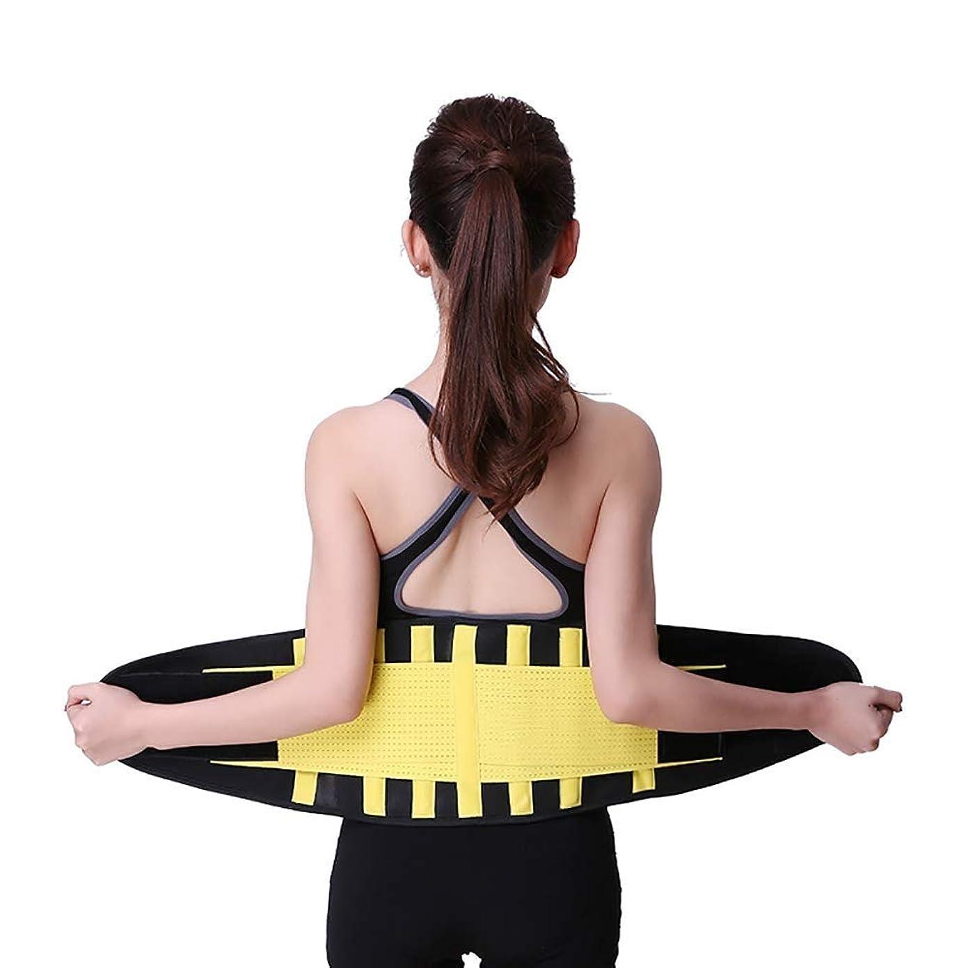 ましいうねるホットフィットネスベルト ネオプレンで作られ、熱とバーンズ脂肪を生成するには、脂肪や排泄の毒素を取り除き、運動中に腰を保護し、けがを防止します (Size : M)