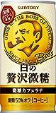 サントリー ボス 白の贅沢微糖 コーヒー 185g ×30本