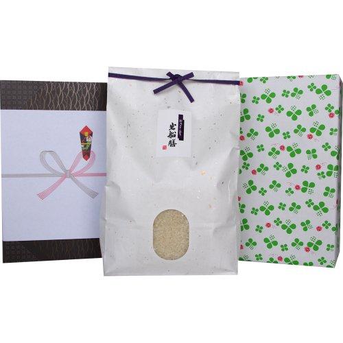 [夏ギフト]新潟県産コシヒカリ 5キロ(有機肥料)[米袋:白 包装紙:クローバー]