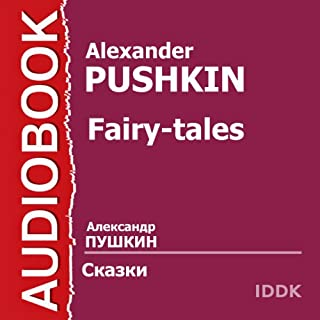 Pushkin's Fairy Tales [Russian Edition] audiobook cover art