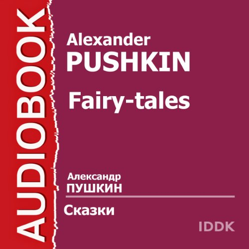 Pushkin's Fairy Tales [Russian Edition] cover art