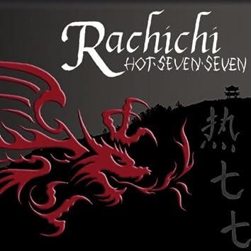 Hot Seven Seven (feat. Max Kutzman, Eran Schweitzer, Debby Espinor & Roger Espinor)