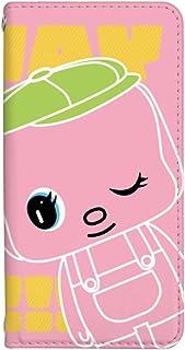[iPhone12mini] スマホケース 手帳型 iphone 12 mini ケース 手帳 5.4 アイフォン12 ミニ ケース おしゃれ iphone12 mini カバー 人気 かわいい キャラクター fueki ふえき どうぶつ のり...