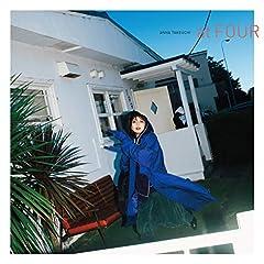 竹内アンナ「+imagination」の歌詞を収録したCDジャケット画像