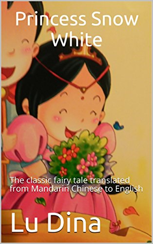 Princess Snow White: The classic fairy tale translated from Mandarin Chinese to English