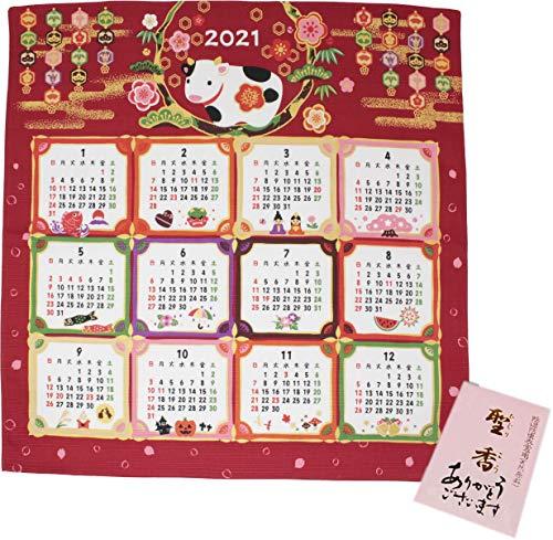 風呂敷 2021年 (令和3年) 丑年 (うし) 干支 日本製 カレンダー ふろしき (B赤)