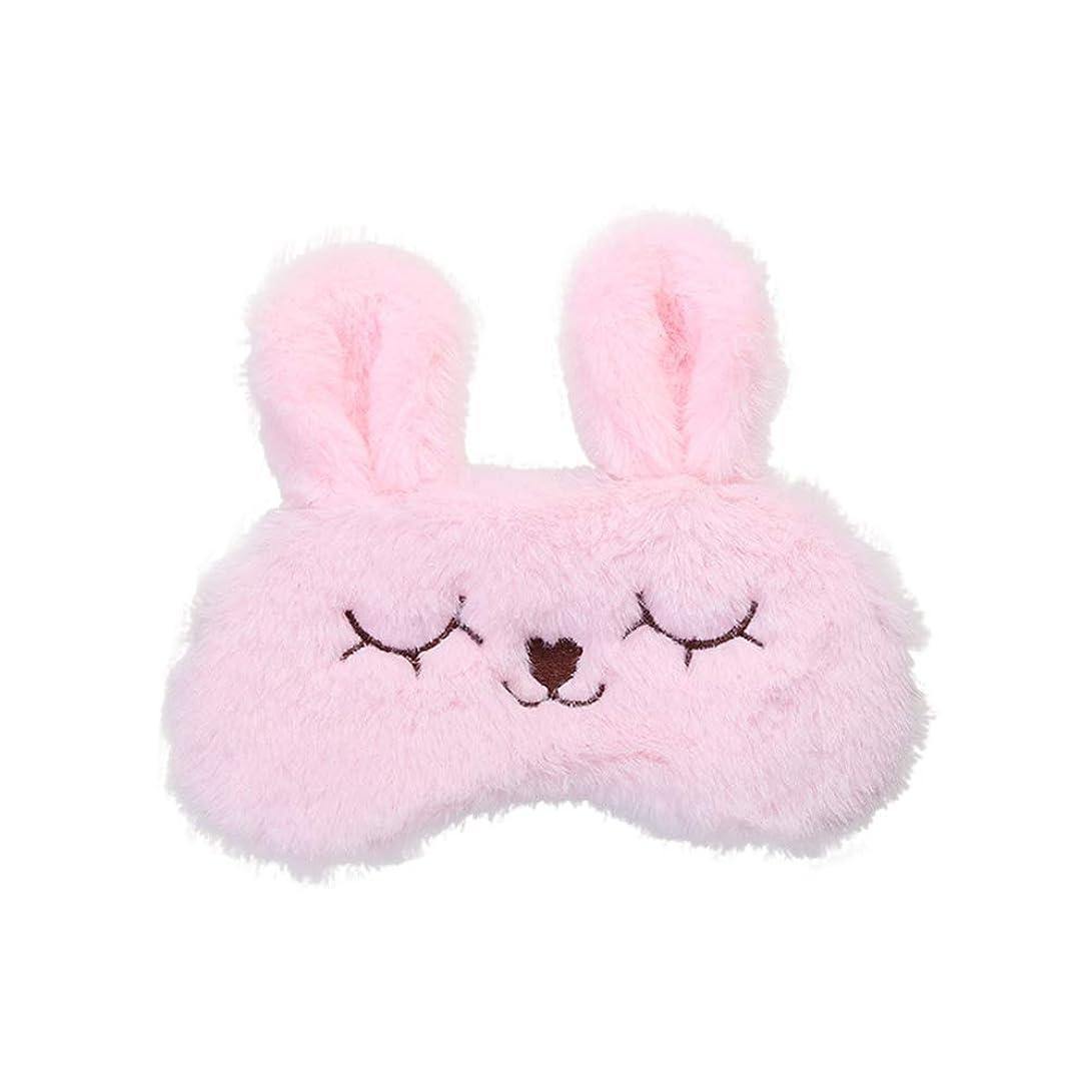 サンプルデモンストレーションお世話になったHEALIFTY 睡眠マスクウサギぬいぐるみ目隠しコールドホットコンプレッションスリープアイマスクカバーかわいいアイシェイド(ピンク)