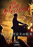 名もなき野良犬の輪舞[DVD]