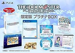 アイドルマスター プラチナスターズ, アイドルマスター アイドルマスター プラチナスターズ PV第2弾、限定版やPS4用テーマデザインも公開!