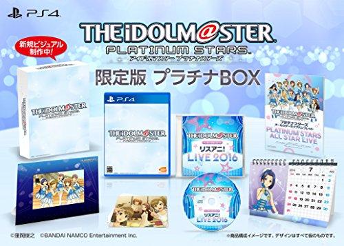 アイドルマスター プラチナスターズ プラチナBOX - PS4