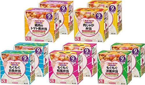 【Amazon.co.jp限定】 キユーピー ベビーフード にこにこボックス 5種×2個セット(9ヵ月頃から)