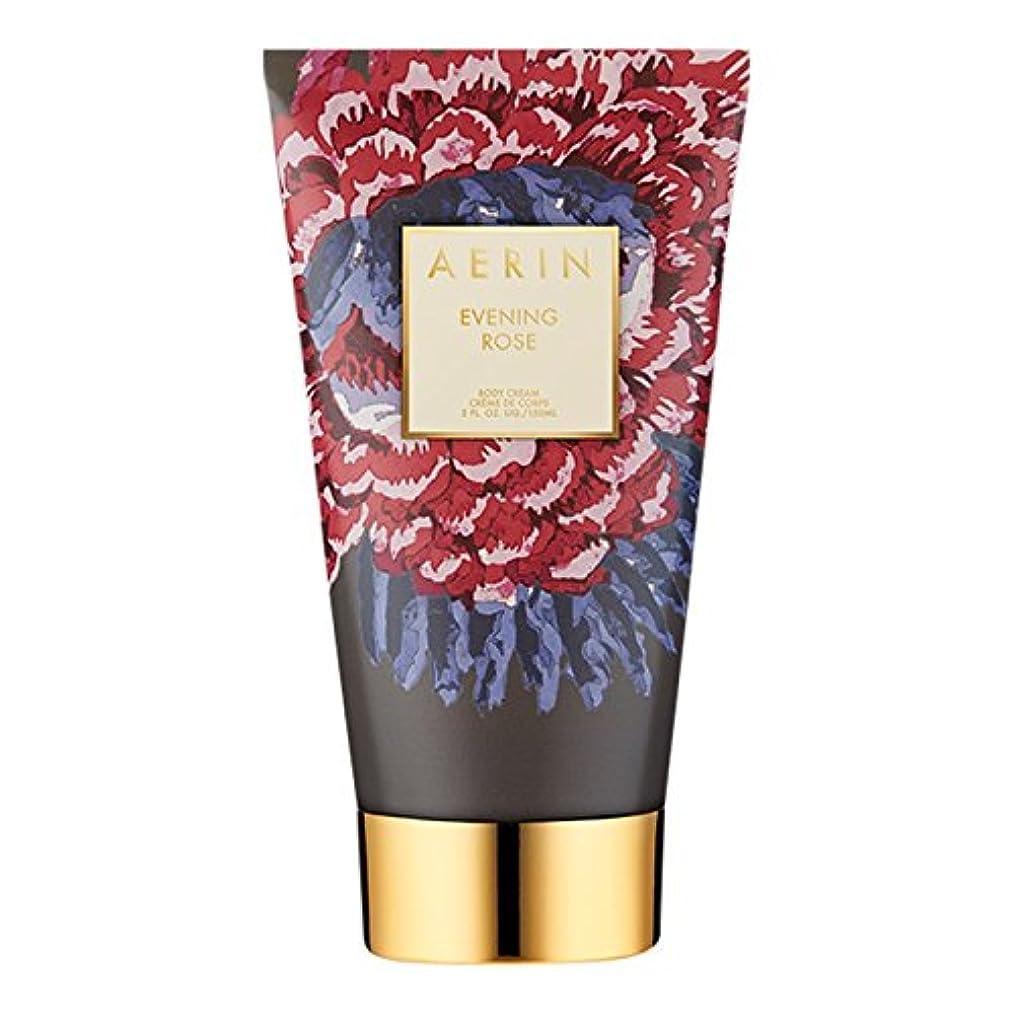 代名詞ハードリング神秘的なAerinの夜は、ボディクリーム150ミリリットルをバラ (AERIN) - AERIN Evening Rose Body Cream 150ml [並行輸入品]