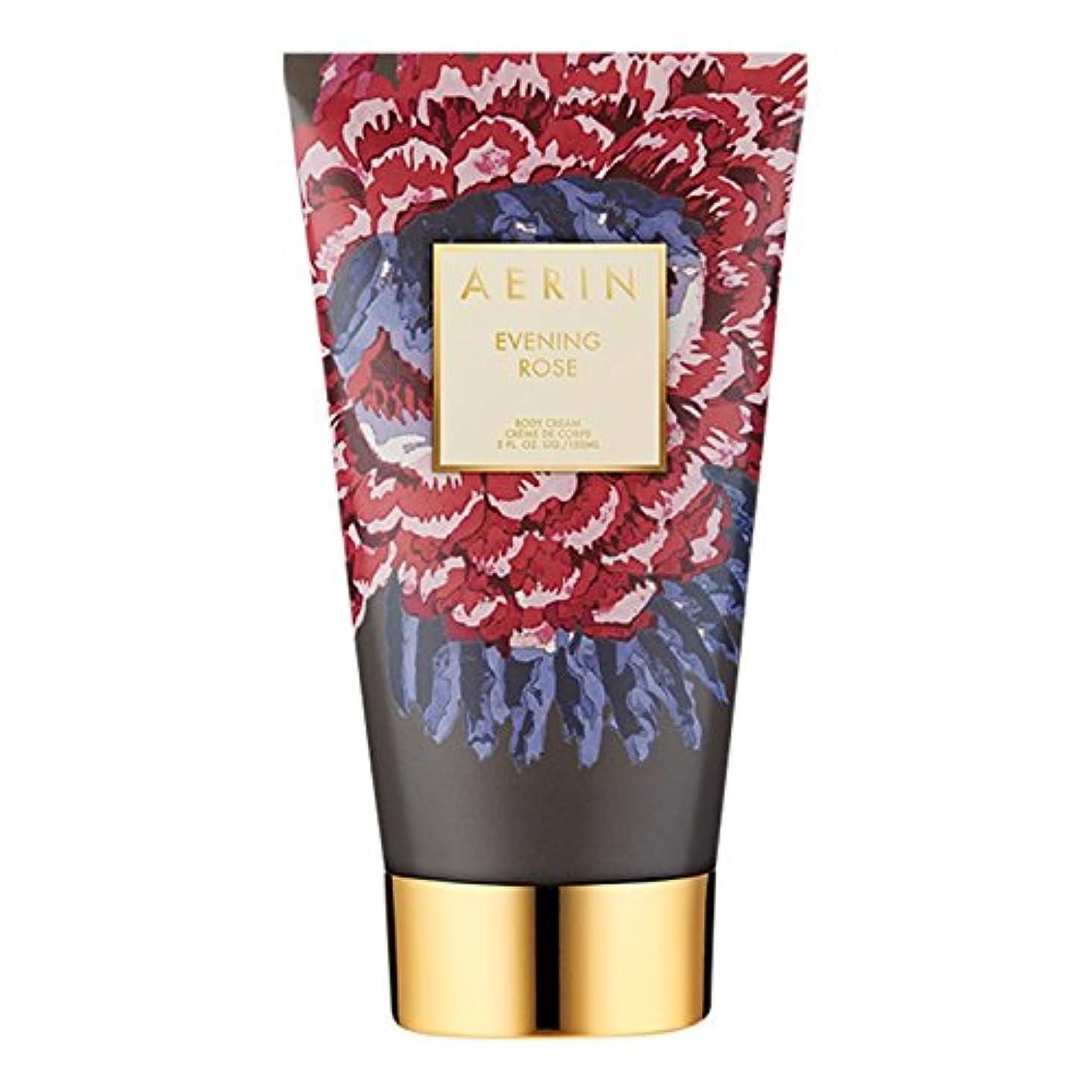 に付ける服を片付ける許されるAerinの夜は、ボディクリーム150ミリリットルをバラ (AERIN) (x2) - AERIN Evening Rose Body Cream 150ml (Pack of 2) [並行輸入品]