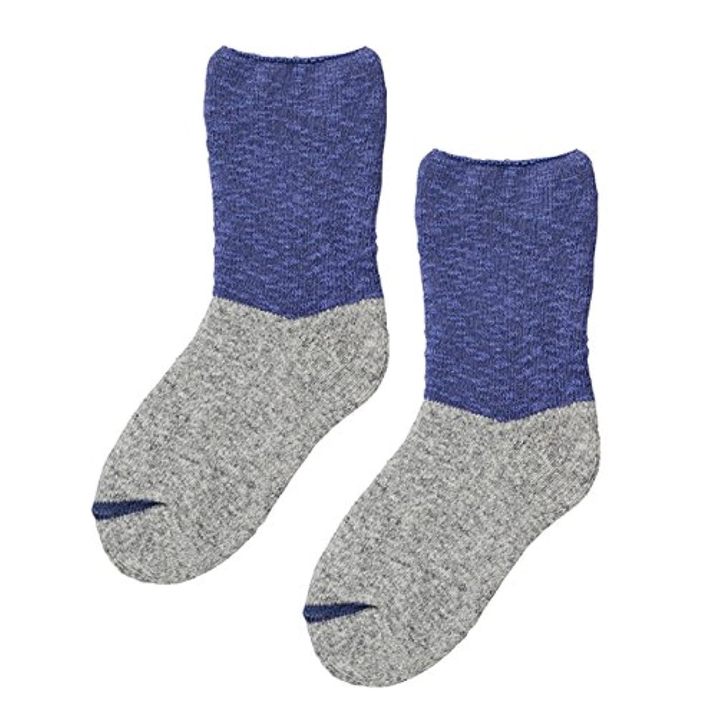 ページェントランデブー穿孔する砂山靴下 Carelance(ケアランス) お風呂上りの靴下 コットンパイル 8591CA-05 グレー