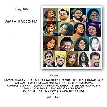 Amra Harbo Na