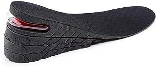 Fuloon インソール 中敷き 22.5cm~27cm 男女兼用 身長アップ 4層構造 最大7.5cmアップ エアクッション搭載 衝撃吸収 ヒールアップ 1ペア2枚 シークレットインソール