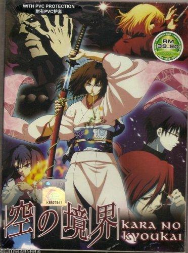 Kara No Kyoukai (Garden of Sinners),...